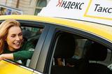 Водитель в Яндекс. Такси, бу